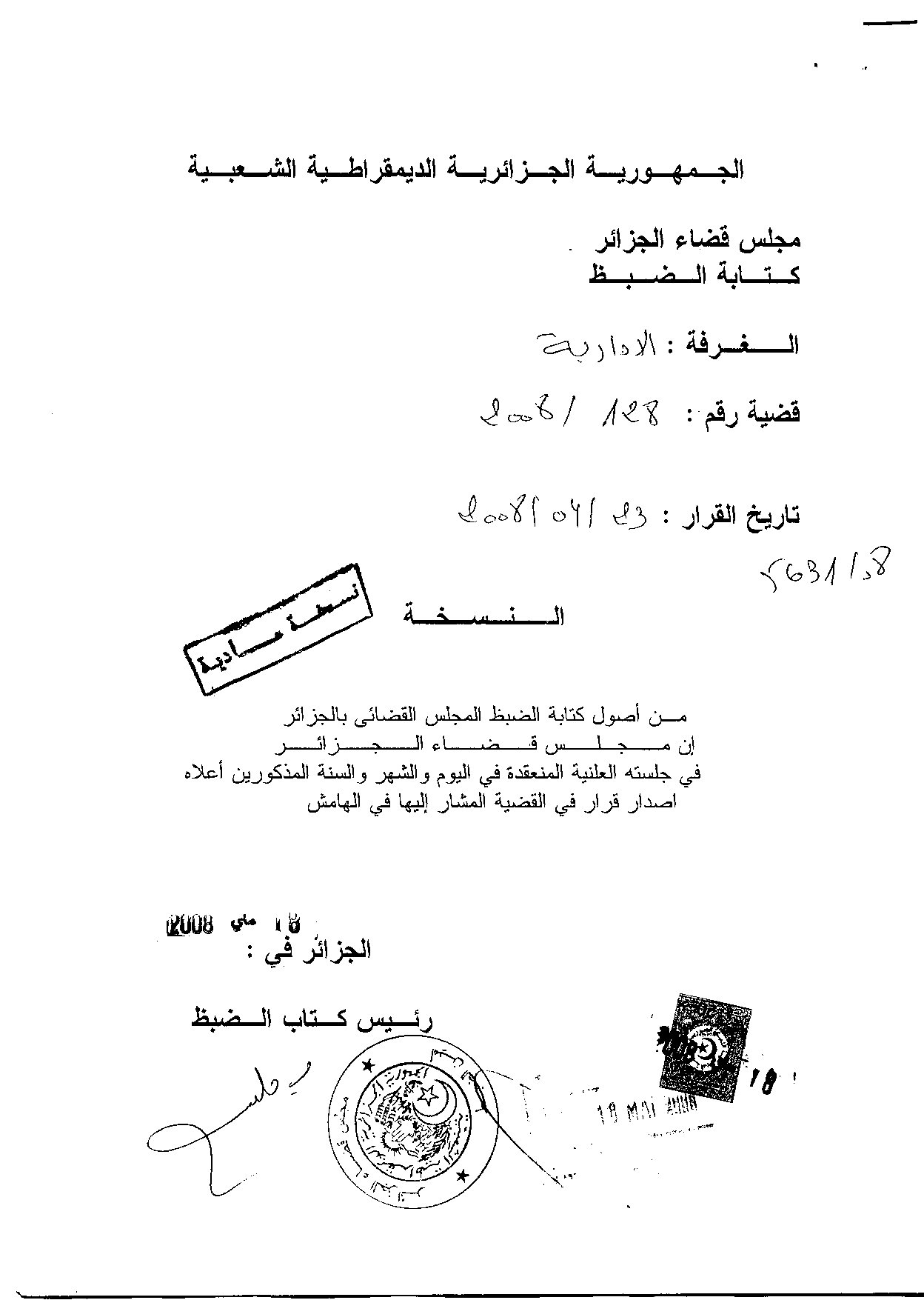 prix prostituée en algerie